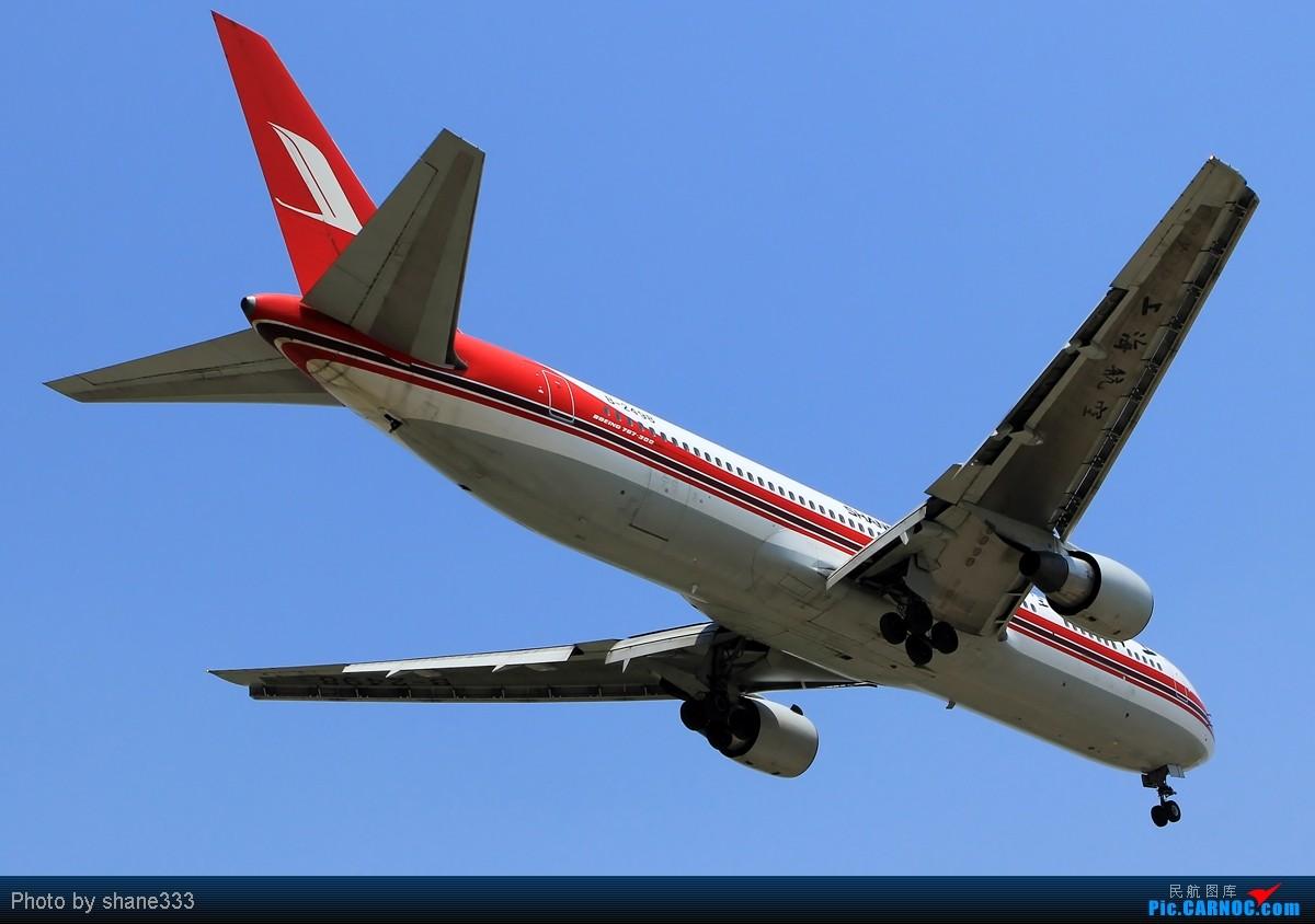[原创]【Shane拍机】整理整理,发一组767~~ BOEING 767-300 B-2498 中国上海虹桥机场