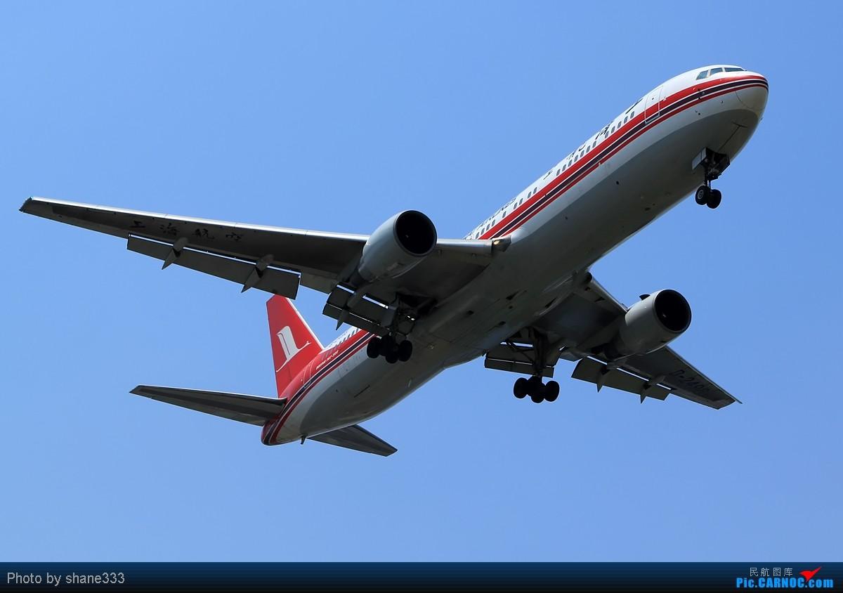 Re:[原创]【Shane拍机】整理整理,发一组767~~ BOEING 767-300 B-2498 中国上海虹桥机场