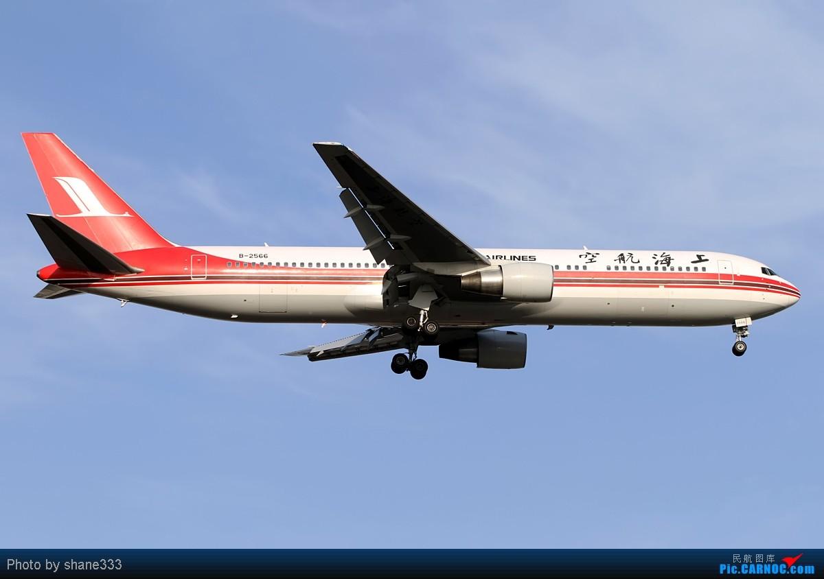 Re:[原创]【Shane拍机】整理整理,发一组767~~ BOEING 767-300 B-2566 中国上海浦东机场