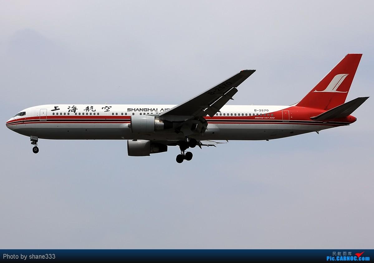 Re:[原创]【Shane拍机】整理整理,发一组767~~ BOEING 767-300 B-2570 中国上海虹桥机场
