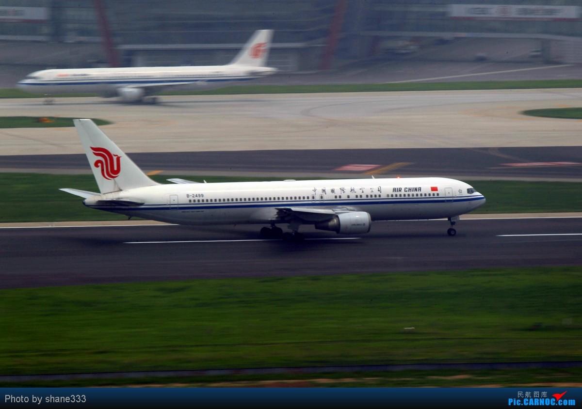 Re:[原创]【Shane拍机】整理整理,发一组767~~ BOEING 767-300 B-2499 中国北京首都机场