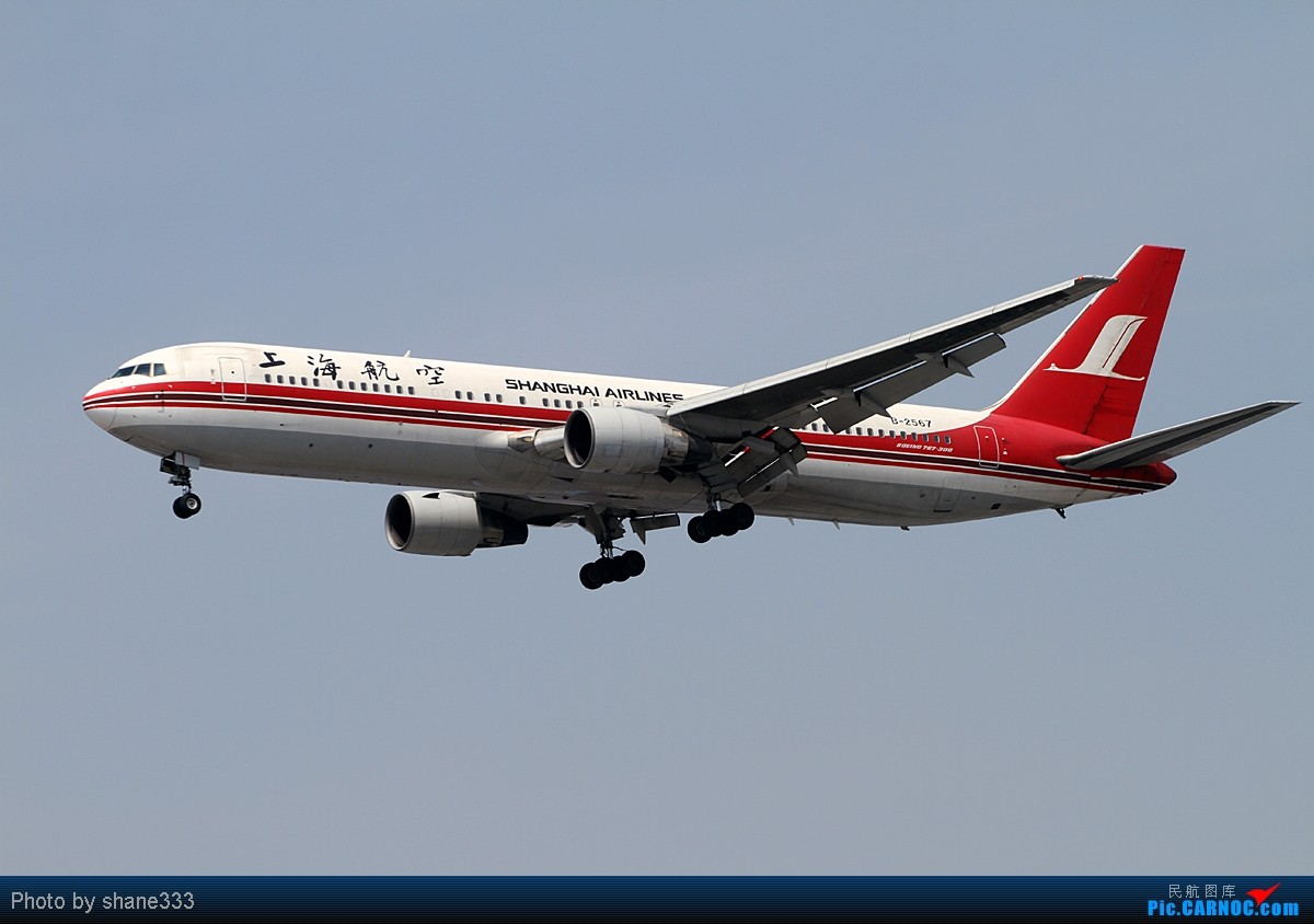 Re:[原创]【Shane拍机】整理整理,发一组767~~ BOEING 767-300 B-2567 中国上海虹桥机场