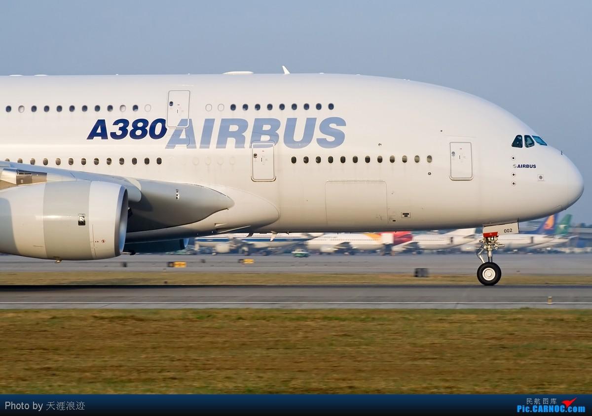 Re:[原创]【CASG】CAN7周岁纪念贴--一些有故事的老图 AIRBUS A380  中国广州白云机场