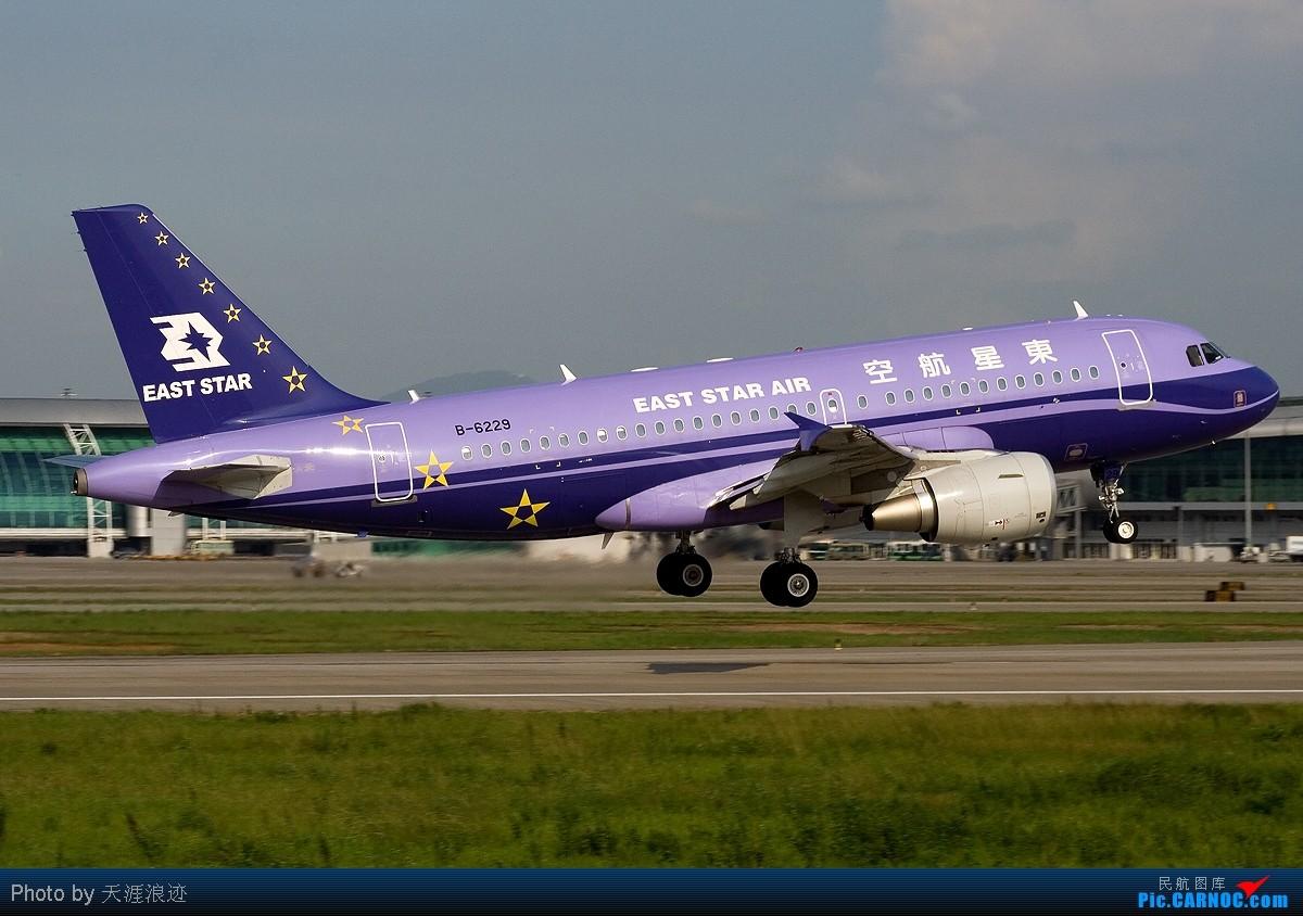 Re:[原创]【CASG】CAN7周岁纪念贴--一些有故事的老图 AIRBUS A319-100 B-6229 中国广州白云机场