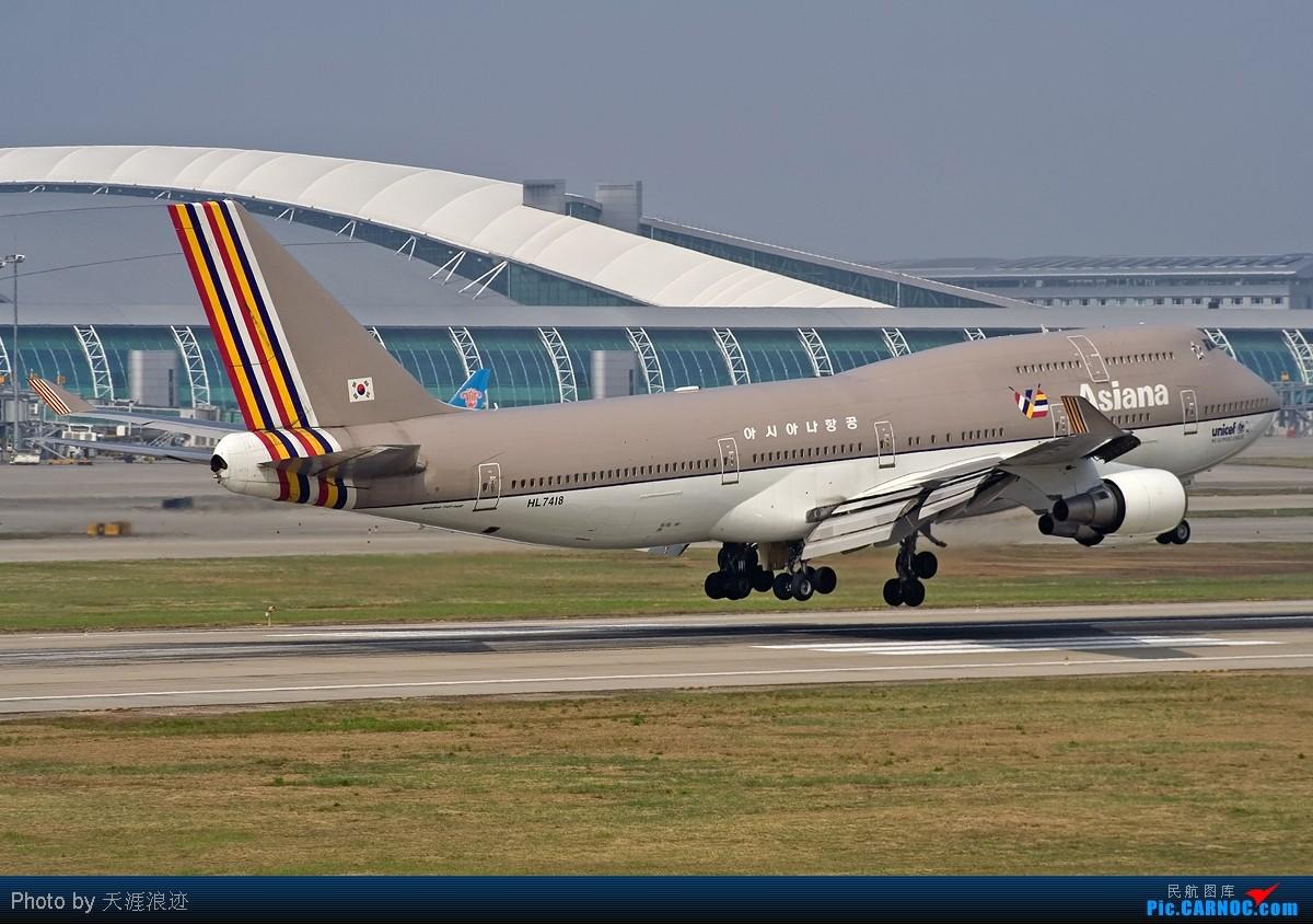 Re:[原创]【CASG】CAN7周岁纪念贴--一些有故事的老图 BOEING 747-400  中国广州白云机场
