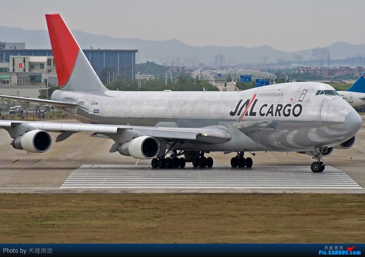 Re:[原创]【CASG】CAN7周岁纪念贴--一些有故事的老图 BOEING 747
