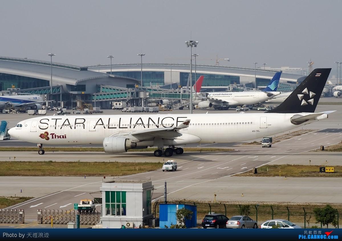 Re:[原创]【CASG】CAN7周岁纪念贴--一些有故事的老图 AIRBUS A330-300  中国广州白云机场