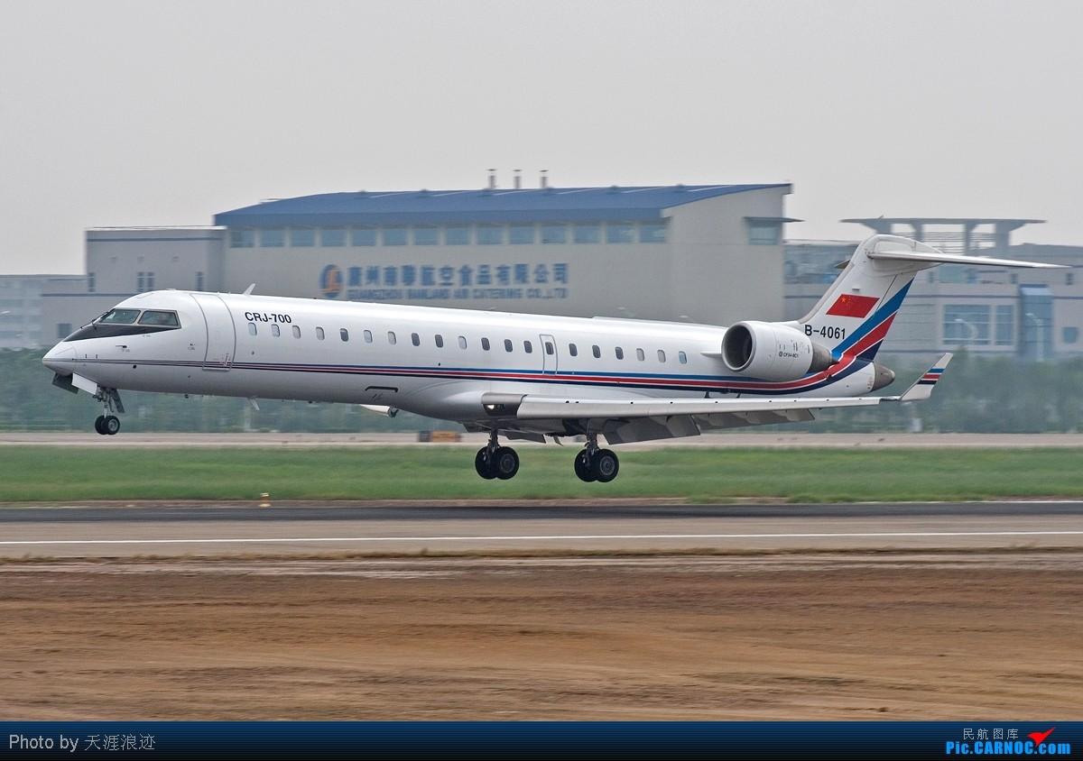 Re:[原创]【CASG】CAN7周岁纪念贴--一些有故事的老图 CANADAIR CL-600-2B19 CHALLENGER 850  中国广州白云机场