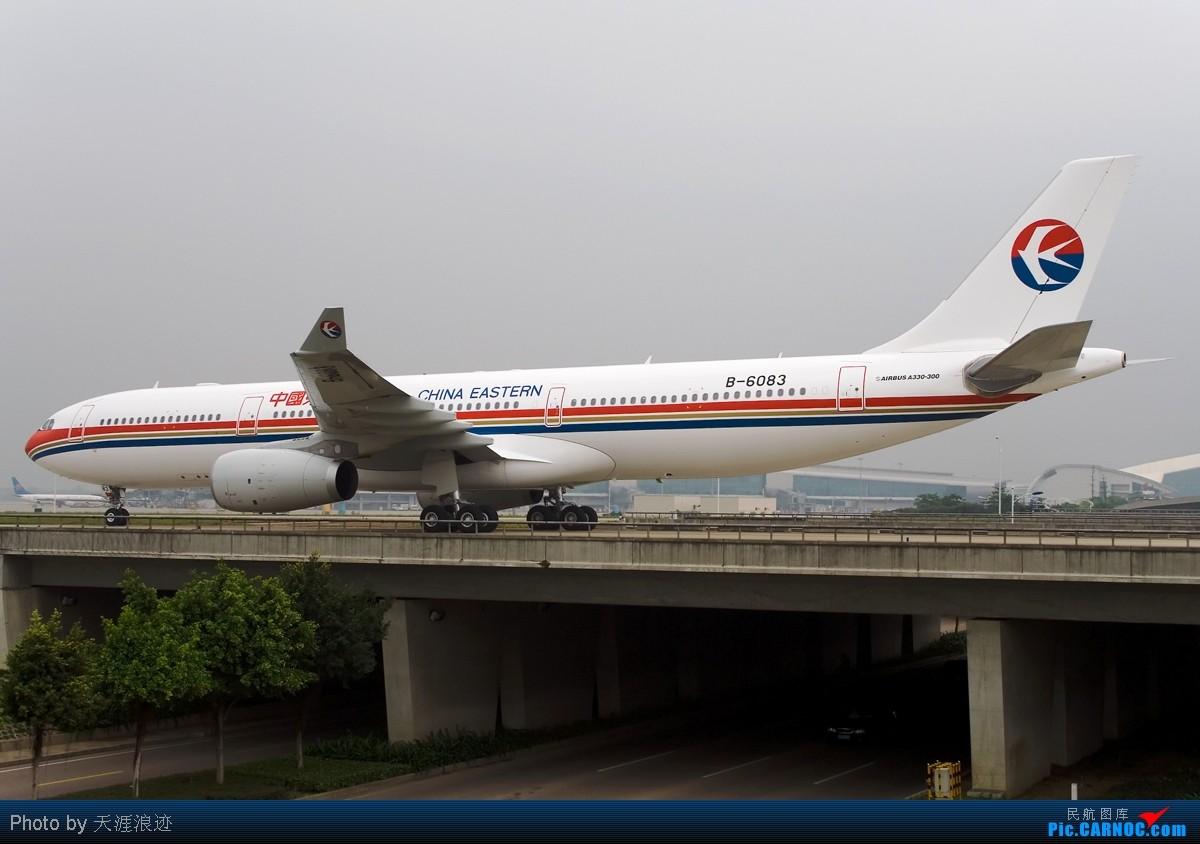Re:[原创]【CASG】CAN7周岁纪念贴--一些有故事的老图 AIRBUS A330-300 B-6083 中国广州白云机场