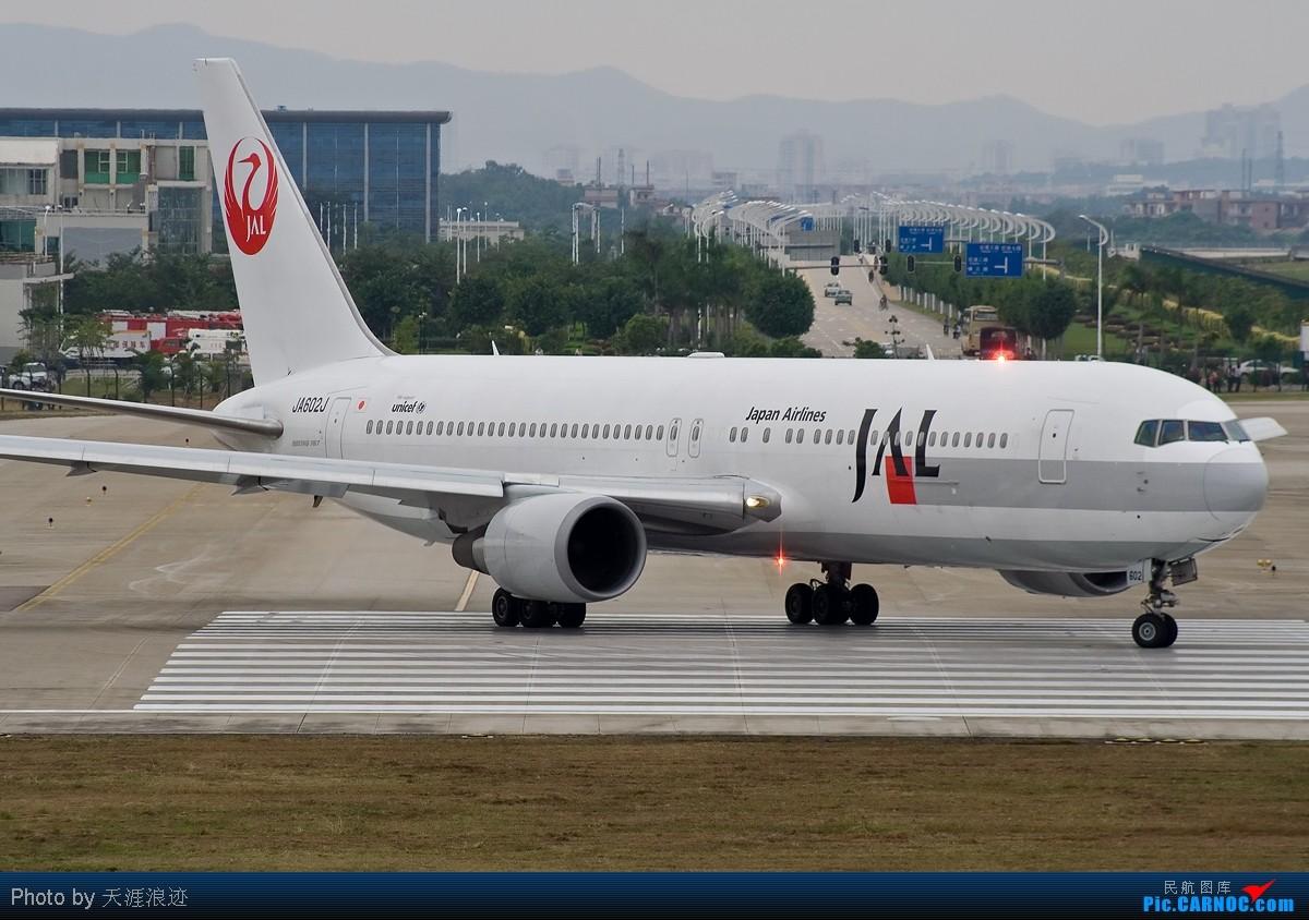 Re:[原创]【CASG】CAN7周岁纪念贴--一些有故事的老图 BOEING 767  中国广州白云机场