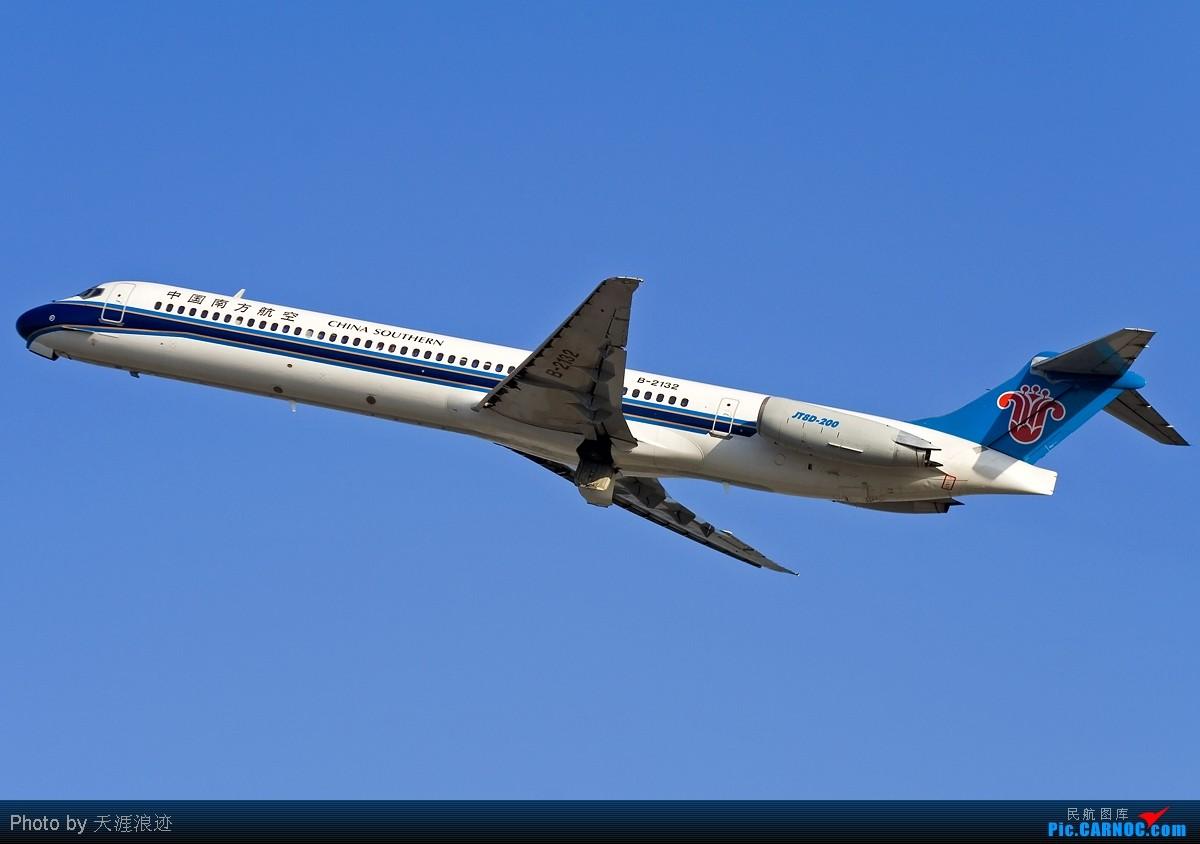 Re:[原创]【CASG】CAN7周岁纪念贴--一些有故事的老图 MCDONNELL DOUGLAS MD-80 B-2132 中国广州白云机场
