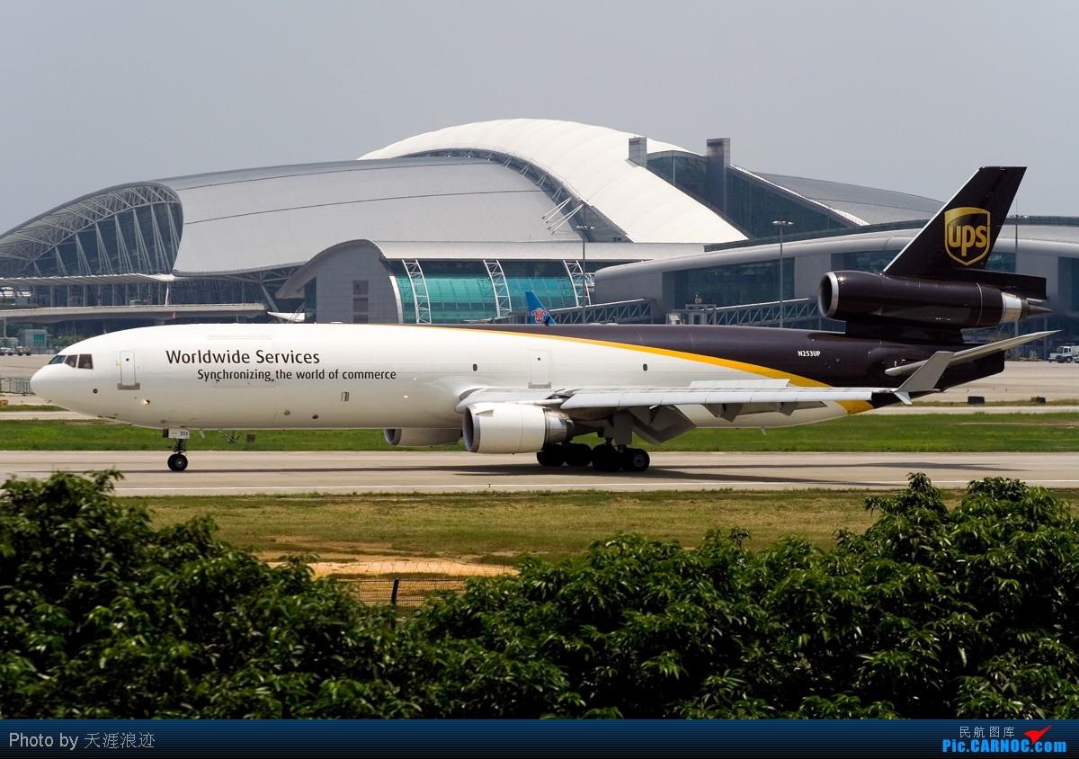 Re:[原创]【CASG】CAN7周岁纪念贴--一些有故事的老图 MCDONNELL DOUGLAS MD-11  中国广州白云机场