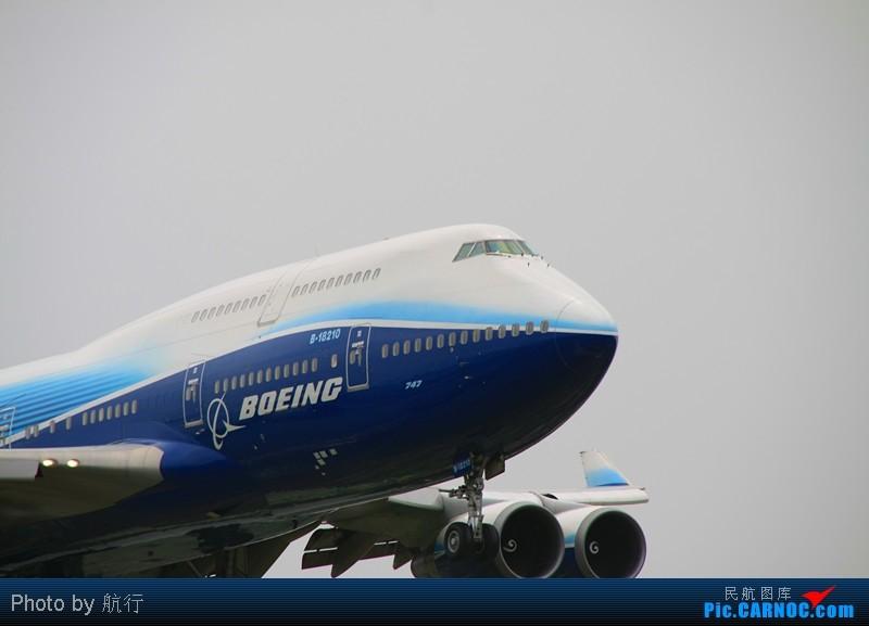 预计 今天 c i - 5 3 1 / 11:55 [ 抵达青岛 ] 中国青岛流亭机场