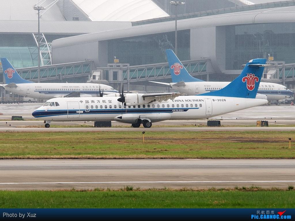 [原创]告别ATR ,为了它,改了航班 ATR-72 B-3026 中国广州白云机场