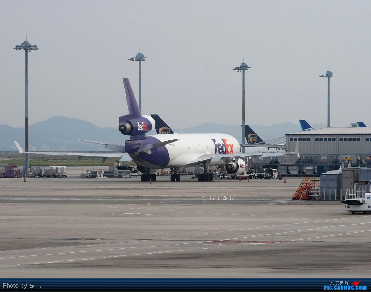 Re:[原创][CASG]肥猫儿的关西之旅-下 MCDONNELL DOUGLAS MD-11  日本关西机场