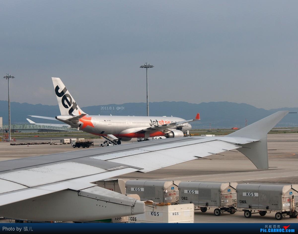 Re:[原创][CASG]肥猫儿的关西之旅-下 AIRBUS A330 VH-EBD 日本关西机场