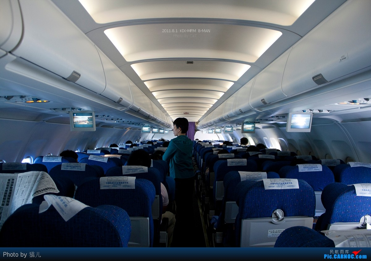Re:[原创][CASG]肥猫儿的关西之旅-下 AIRBUS A319-100 B-MAN