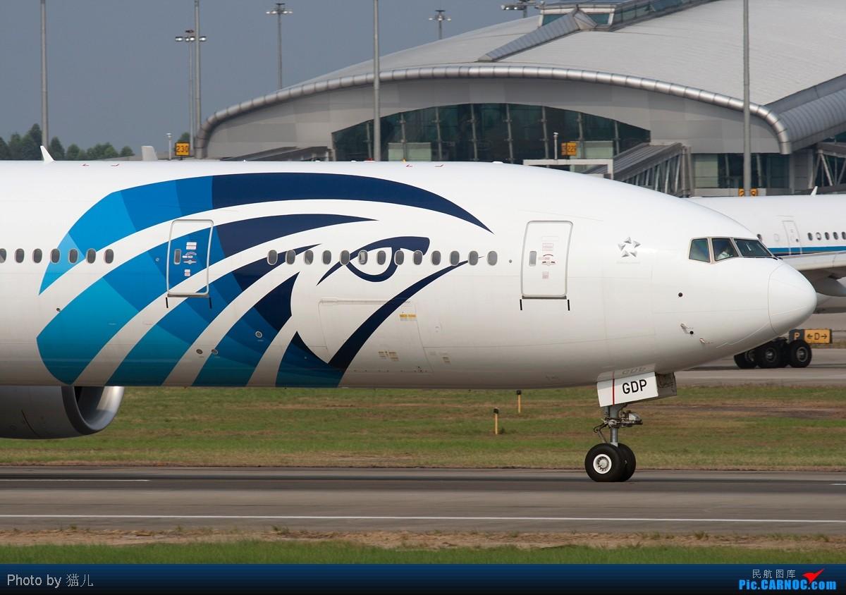 Re:[原创][CASG]发难得的好天图庆祝自己终于破了 BOEING 777-300 SU-GDP 中国广州白云机场