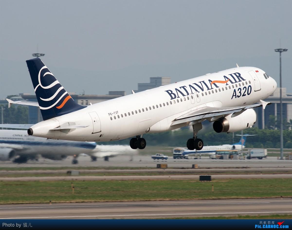 Re:[原创][CASG]发难得的好天图庆祝自己终于破了 AIRBUS A320 PK-YVF 中国广州白云机场