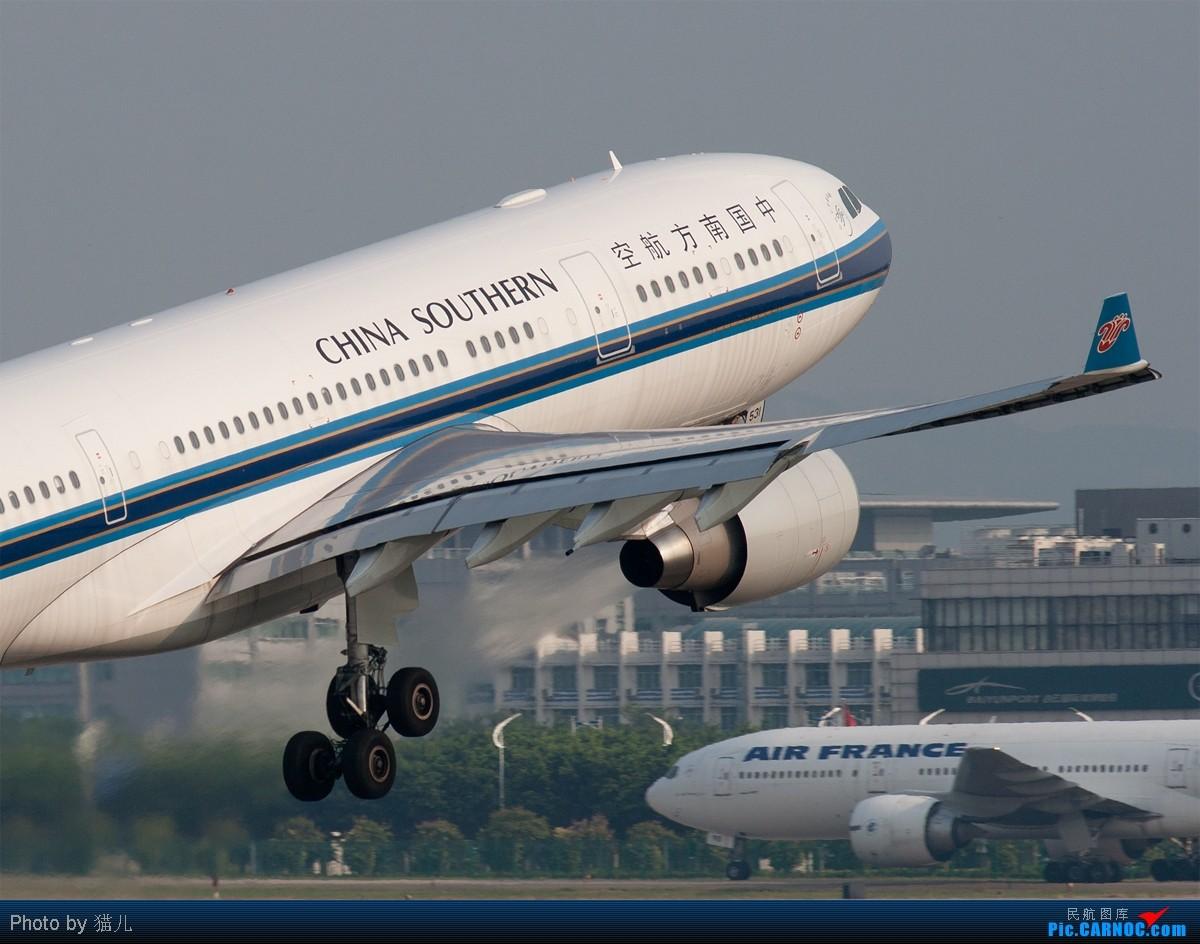 Re:[原创][CASG]发难得的好天图庆祝自己终于破了 AIRBUS A330-200 B-6531 中国广州白云机场