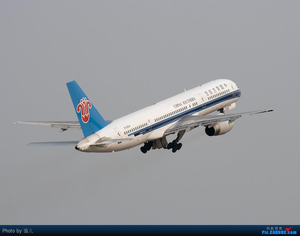 Re:[原创][CASG]发难得的好天图庆祝自己终于破了 BOEING 757-200 B-2824 中国广州白云机场