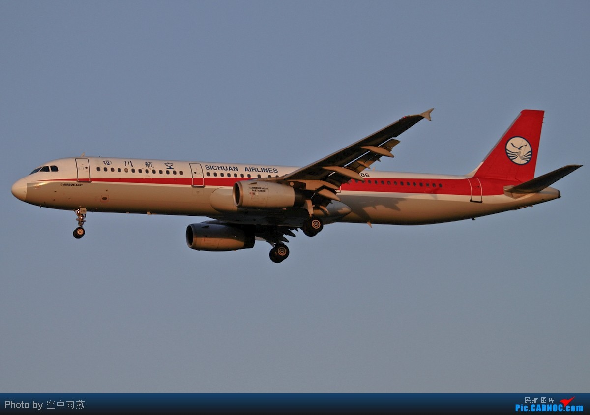 Re:[原创]发几张A320和B737 AIRBUS A321-100 B-2286 中国北京首都机场