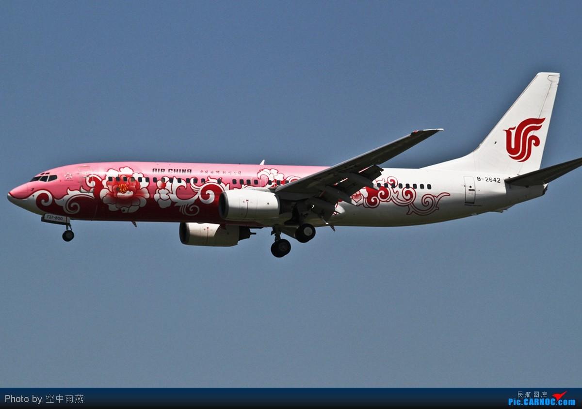 Re:[原创]发几张A320和B737 BOEING 737-800 B-2642 中国北京首都机场