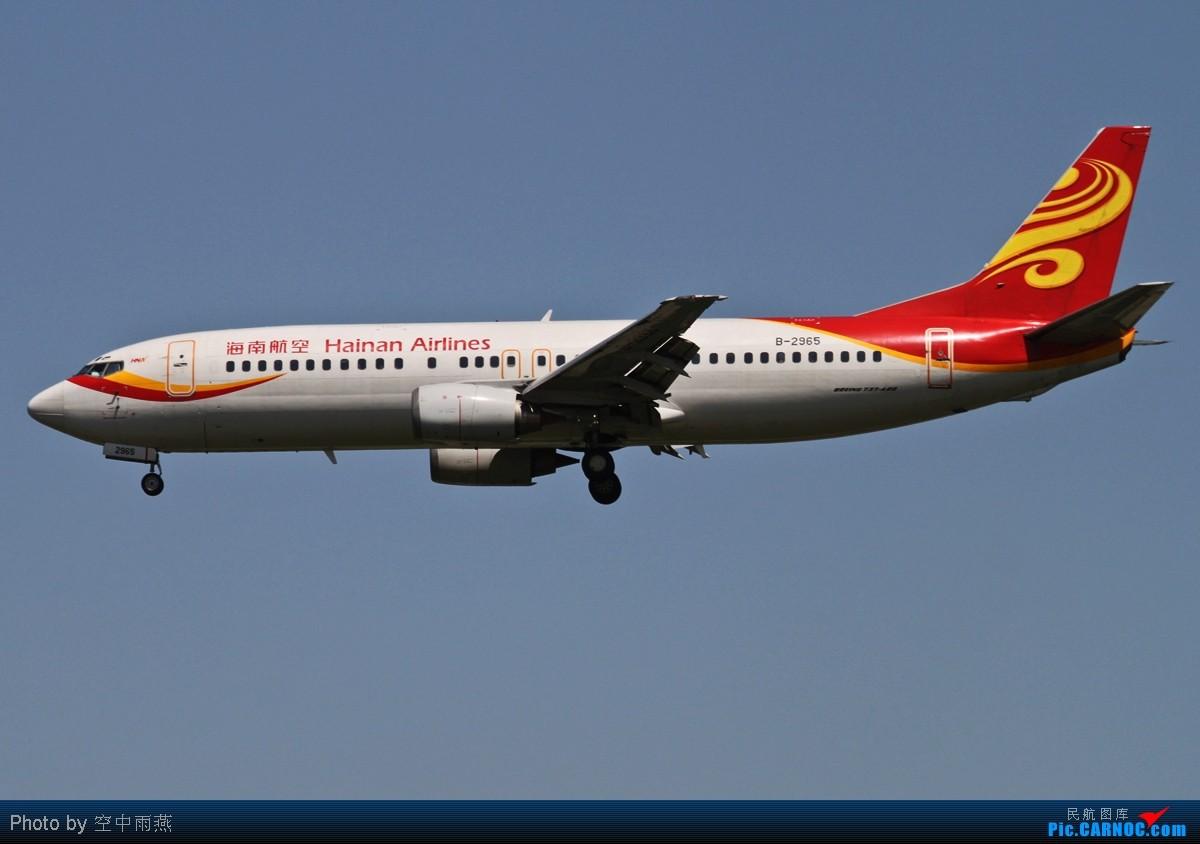 Re:[原创]发几张A320和B737 BOEING 737-400 B-2965 中国北京首都机场