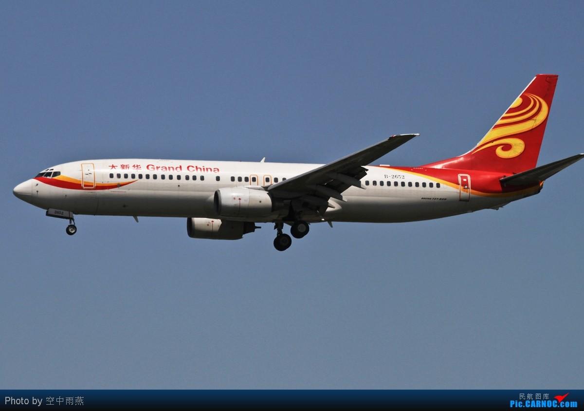 Re:[原创]发几张A320和B737 BOEING 737-800 B-2652 中国北京首都机场