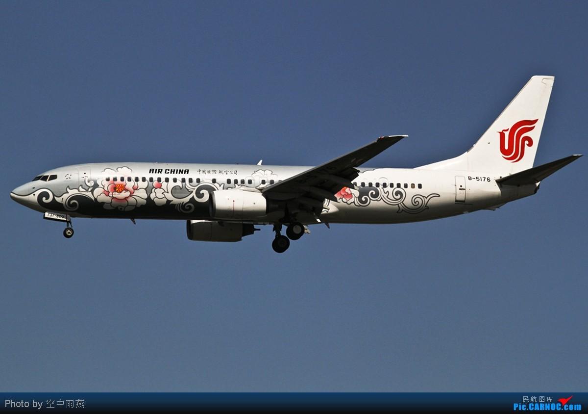 Re:[原创]发几张A320和B737 BOEING 737-800 B-5176 中国北京首都机场
