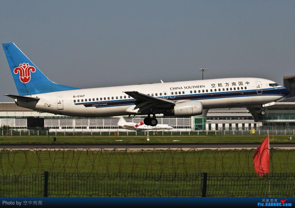 Re:[原创]发几张A320和B737 BOEING 737-800 B-5147 中国北京首都机场