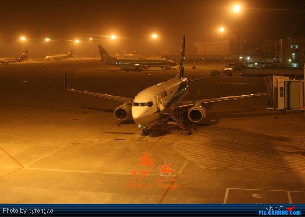 [原创]老伙计Canon350D眼中中最后的世界(深夜CTU—HKT)    中国成都双流机场