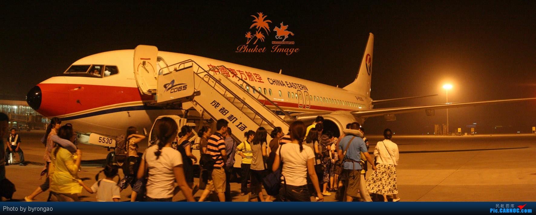 Re:[原创]深夜时分CTU(老伙计350D镜头中最后的世界)    中国成都双流机场