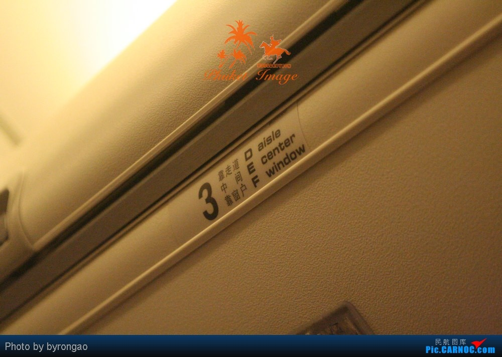 Re:[原创]老伙计Canon350D眼中中最后的世界(深夜CTU—HKT)    中国成都双流机场