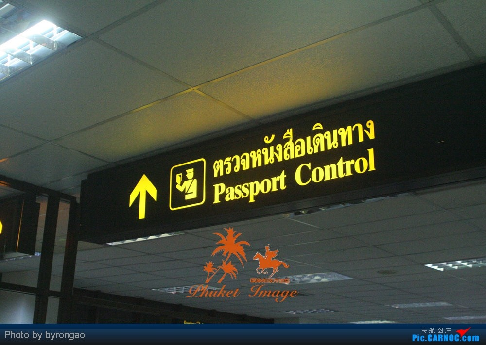 Re:[原创]老伙计Canon350D眼中中最后的世界(深夜CTU—HKT)    泰国普吉机场
