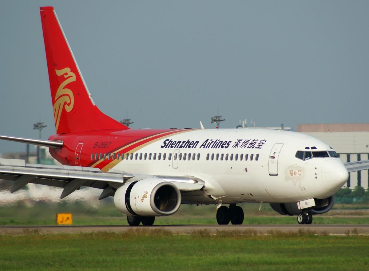 Re:[原创]J  Juliet BOEING 737-700 B-2667 中国南京禄口机场