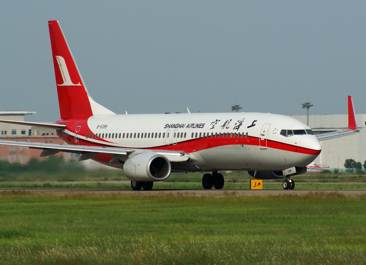 Re:[原创]J  Juliet BOEING 737-800 B-5395 中国南京禄口机场
