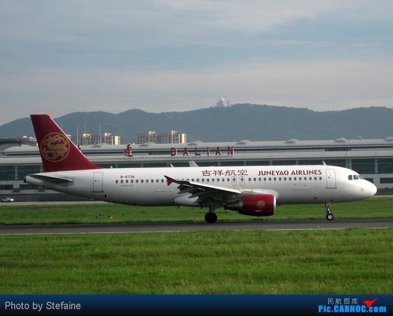Re:[DLC]下午彩绘就是多啊~ AIRBUS A320-200 B-6736 中国大连周水子机场
