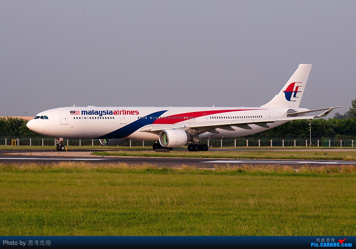 【思考危险】北京烂天~~拍到马航新涂装A330-300 AIRBUS A330-300 9M-MTC 北京首都国际机场