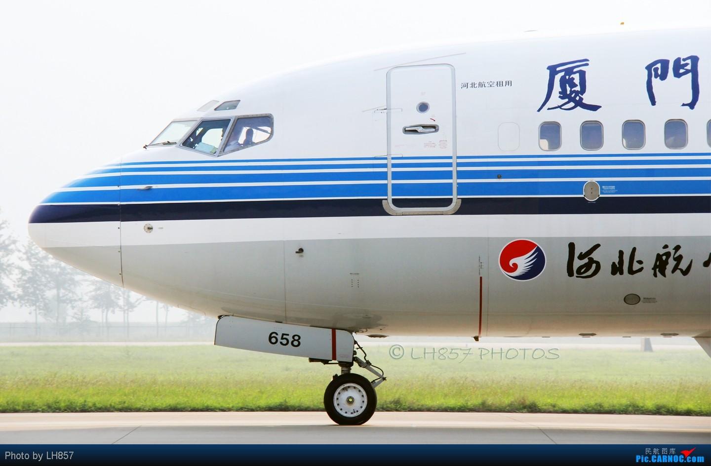 [原创]8月再战石家庄,可惜国航海南都没来,只有思密达16P BOEING 737-700 B-2658 中国石家庄正定机场