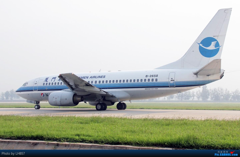 Re:[原创]8月再战石家庄,可惜国航海南都没来,只有思密达16P BOEING 737-700 B-2658 中国石家庄正定机场
