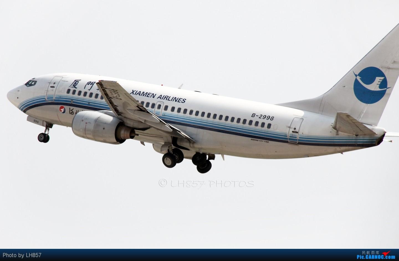 Re:[原创]8月再战石家庄,可惜国航海南都没来,只有思密达16P BOEING 737-700 B-2998 中国石家庄正定机场