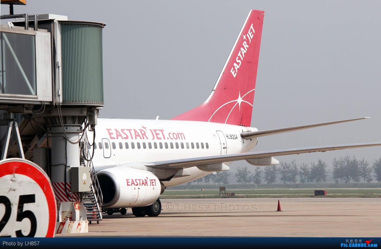 Re:8月再战石家庄,可惜国航海南都没来,只有思密达16P BOEING 737-700 HL8204 中国石家庄正定机场