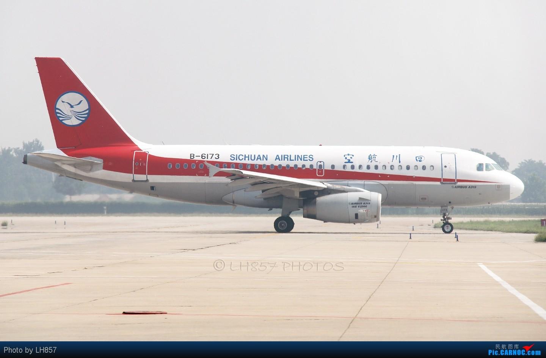 Re:[原创]8月再战石家庄,可惜国航海南都没来,只有思密达16P AIRBUS A319-100 B-6173 中国石家庄正定机场