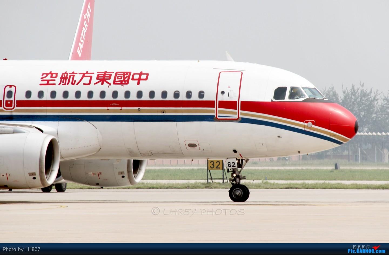 Re:[原创]8月再战石家庄,可惜国航海南都没来,只有思密达16P AIRBUS A320-200 B-2362 中国石家庄正定机场