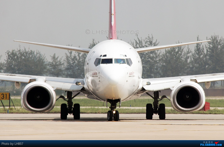 Re:[原创]8月再战石家庄,可惜国航海南都没来,只有思密达16P BOEING 737-700 HL8204 中国石家庄正定机场