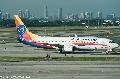 C网首发,牙买加航空的B737, 9Y-JMD 这个涂装世上最丑吗?
