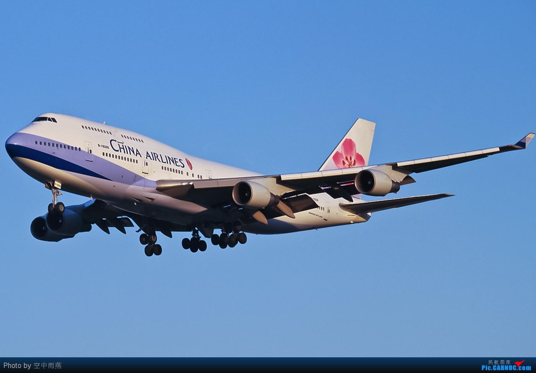 [原创]华航与伊朗B747 BOEING 747-400 B-18208 中国北京首都机场