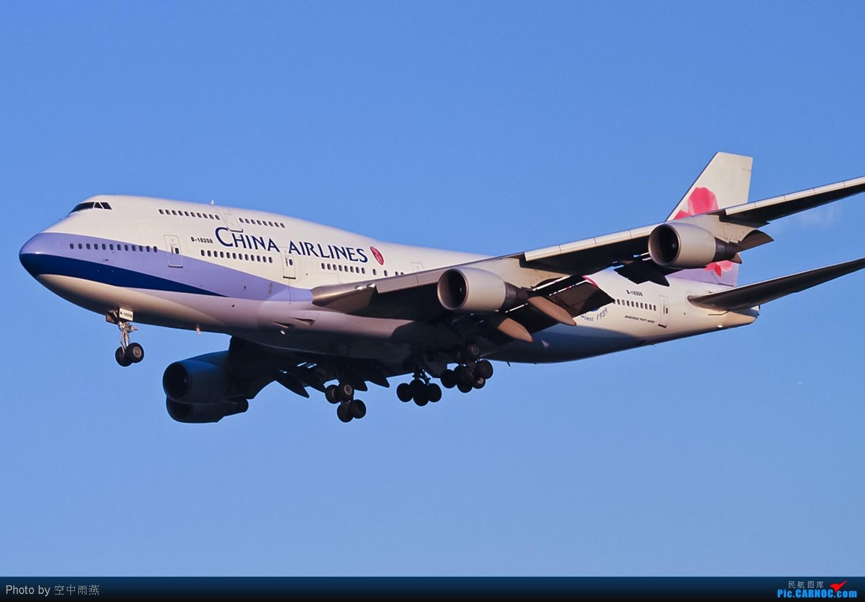 Re:[原创]华航与伊朗B747 BOEING 747-400 B-18208 中国北京首都机场