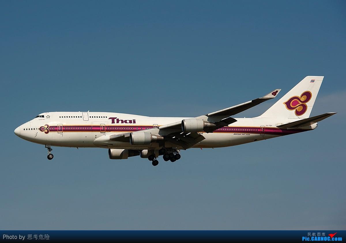 [原创]【思考危险】泰航 BOEING 747-400 SH-TGY BOEING 747-400 HS-TGY 北京首都国际机场